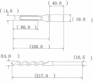 NH 小林式 角のみ (組) 14.0mm 標準