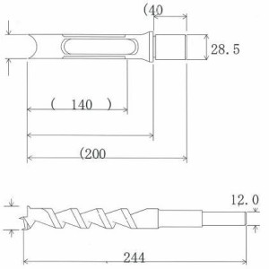 NH 小林式 角のみ (組) 16.5mm 日立用