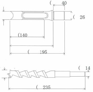NH 小林式 角のみ (組) 15mm マキタ用 M7300