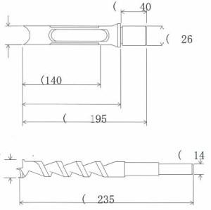 NH 小林式 角のみ (組) 16.5mm マキタ用 M7300