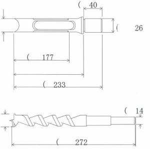 NH 小林式 角のみ (組) 36mm マキタ用 深穴 M7305