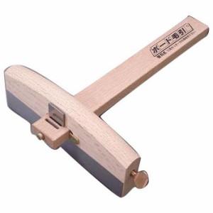 輝弘 ボード毛引 標準 240mm