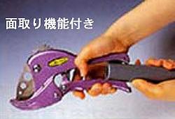 ニシガキ ミスターパイプ(本体・26mm)