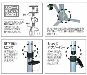 日動 スタンド三脚 S-01