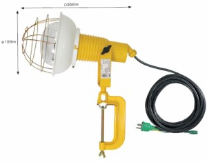 日動 安全投光器 300W 2P 0.3m AT-300