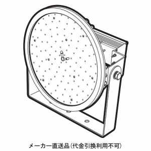 日動 ハイディスク150W 投光器タイプ ワイド L150W-D-HW-50K