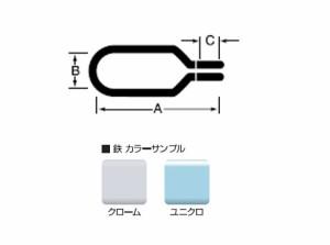 ニッサチェイン 鉄チェイン(鎖)(ビクター)30m(箱入)線径1.6mmクローム【取寄せ品】 IV16