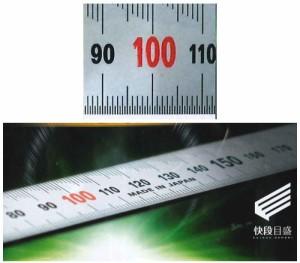 新潟精機 シルバースケール 快段目盛 300mm ※取寄品 SV-300KD