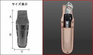 KNICKS(ニックス) 電工ナイフ・カッター2段ホルダー 255×70mm KN-112
