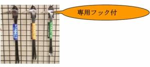 長谷伸ハンマー ステンレス インドアバール 300mm ※取寄品 HA-214