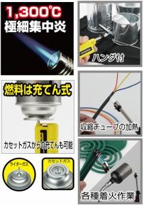 新富士 スライドガストーチ イエロー ※取寄品 RZ-520YL