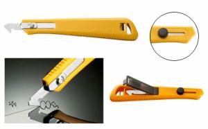 オルファ 硬質プラスチック板専用カッター S型 204B