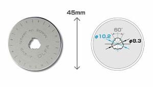 オルファ円形刃45ミリ替刃 ブリスター/1枚入(RB45-1)