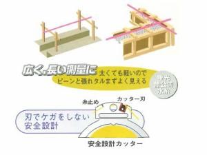 たくみ 軽糸 ピンク (極太/80m) カッター付リール巻(4515)