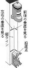 たくみ 縦ブリ名人 (屋内用)(2430)