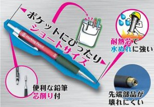 たくみ 建築用ノック式鉛筆2.0mm(本体)【耐熱硬芯採用】