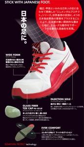 PUMA(プーマ) 安全靴 マラソン ブルー ロー 24.5cm 2018年ジャパンモデル 64.335.0