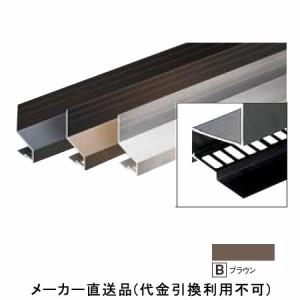フクビ化学 防鼠付アルミ水切50 79×50×3750mm ブラウン 1箱10本価格 AMB50B