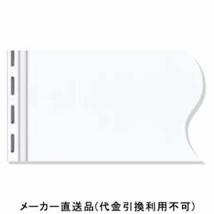 フクビ化学 バスパネルBTj 坪セット1.92m ホワイト 2坪価格 BTW