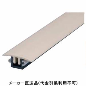 フクビ化学 床見切 900mm アイボリー 1箱20セット価格 YKS09V