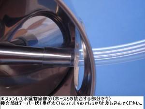 アルデ ステンレス製水盛缶 中 arde6206032