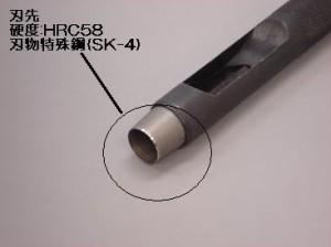 ミツトモ製作所 与一 皮パンチ 4.0mm 05517