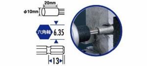 ミツトモ製作所 六角軸 ダイヤモンド砥石 円柱型 径10×20 27930