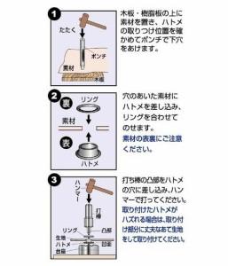 ミツトモ製作所 打ち棒 10mm(#25)ステンレスハトメ用 51590
