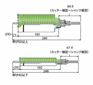 ミヤナガ ブロック用ドライモンドコアドリル 乾式 (ポリクリック)180mm SDSシャンク PCB180R
