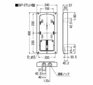 未来工業 計器箱取付板 アイボリー 三相大(L)計器箱用(1個価格) BP-3TLHI