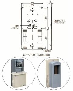 未来工業 取付プレートボード ベージュ BT-3060J 1個価格 BT-3060J