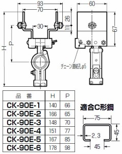 未来工業 エンドカッシャー90E型(CK-90E-1)(1個価格) ※受注生産品 CK-90E-1