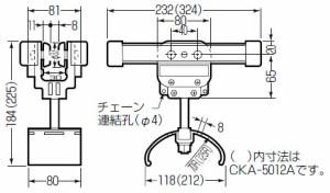 未来工業 ケーブルカッシャー(アルミレール用)5000A型(CKA-5007A)(1個価格) ※受注生産品 CKA-5007A