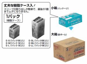 未来工業 リングスリーブ(銅線用裸圧着スリーブ)最大使用電流30A 中 1箱10パック価格 E-ML