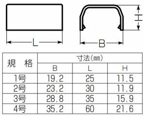 未来工業 Eモール付属品ストレート(2号)茶 10個価格 EMS-2B