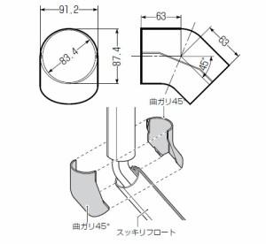 未来工業 ダクト曲ガリ45°(80型)チョコレート 10個価格 GUMN-80T