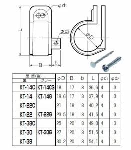 未来工業 SV片サドル 適合径25.5〜28mm 黒 350個価格 KT-30