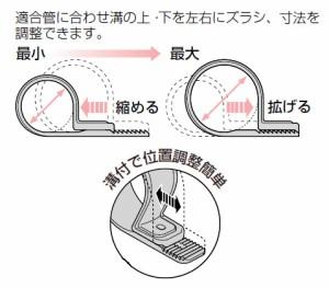 未来工業 ワニグチ片サドル(兼用タイプ)適合径18〜24mm グレー 50個価格 KTK-16G