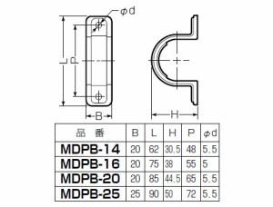 未来工業 保温材付ドレンパイプ付属品 両サドル 50×90 20個価格 MDPB-25