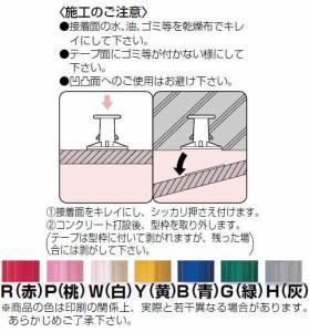 未来工業 4分ボルト用 カラー・ヘッダーインサート(樹脂型枠用)白 20個価格 MS-4WT