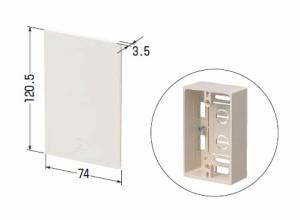 未来工業 ブランクカバー モール用スイッチボックス 1 ヶ用 カベ白(1個価格) MSB-1FW