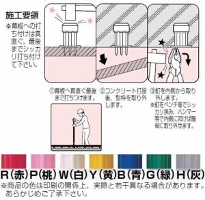 未来工業 3分ボルト用 ニューカラーインサート(型枠用)プラスチック製インサート 黄 50個価格 MSK-3Y