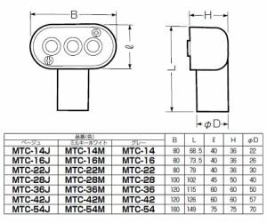 未来工業 ターミナルキャップ 適合管VE14 ミルキーホワイト 30個価格 MTC-14M