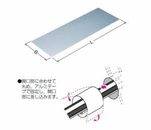 未来工業 開口補強板 340×200mm(10枚価格) MTKB-100K200