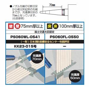 未来工業 タイカブラック パテエースG 320ml(10本価格) MTKB-AG-M