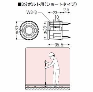未来工業 3分ボルト用(ショートタイプ)カラー・ヘッダーインサート(型枠用)黄 50個価格 NK-3SY