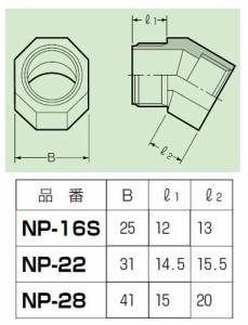 未来工業 ニツプル30 ネジ22用 10個価格 NP-22