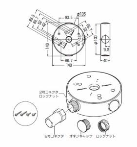 未来工業 ポリ台 ライトブラウン(1個価格) POW-130CLB