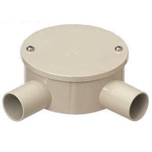 未来工業 露出用丸形ボックス(カブセ蓋・2方出)適合管VE14 ベージュ PVM14-2LKJ 1個価格 PVM14-2LKJ