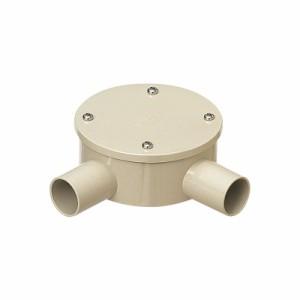 未来工業 露出用丸形ボックス(カブセ蓋)防水タイプ 2方出(L)ベージュ 適合管VE16(1個価格) PVM16-2LKPJ